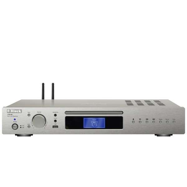 AudioBlock CVR-250 CD-Internet-Receiver - Diamantsilber