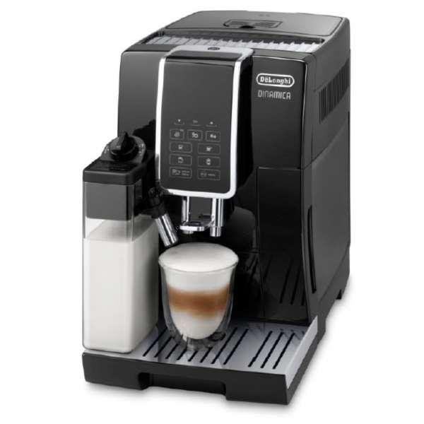 De Longhi ECAM 356.57 B Kaffeevollautomat