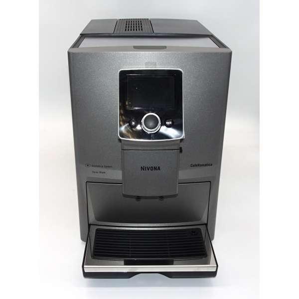 Nivona NICR 821 Vollautomat mit 5 Jahren Garantie