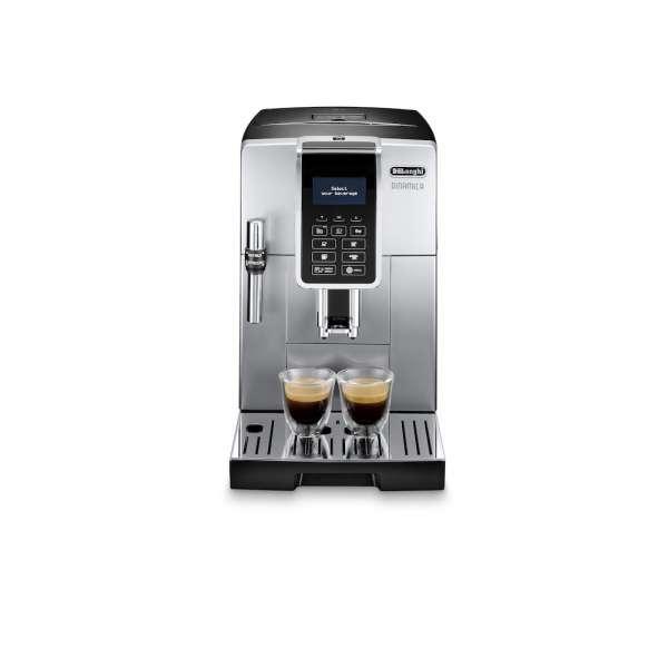De Longhi ECAM 350.35.SB Dinamica Kaffeevollautomat