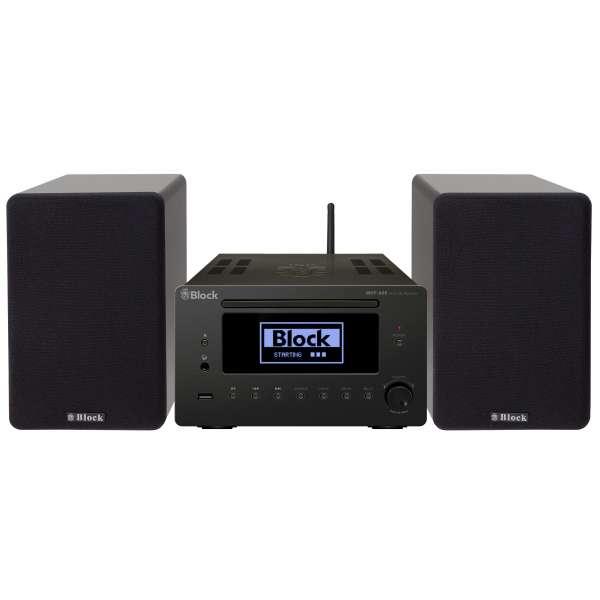 AudioBlock MHF-800 Mikroanlage - Saphirschwarz